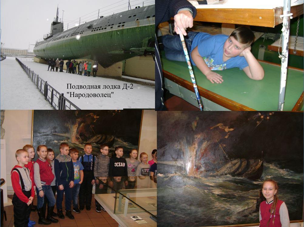сайт музея подводной лодки в питере